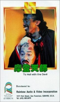 To Hell With the Devil
