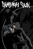 Samurai Gun [Anime Series]