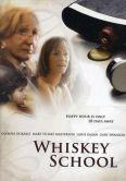 Whiskey School