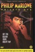Philip Marlowe, Private Eye [TV Series]