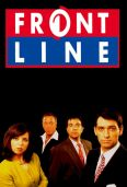 Frontline [TV Series]