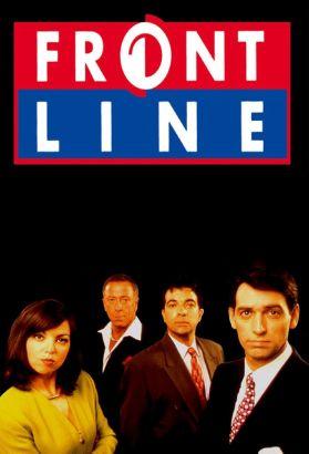 Frontline [TV Series]