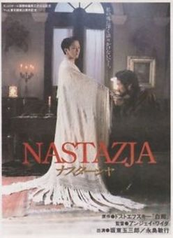 Nastasja