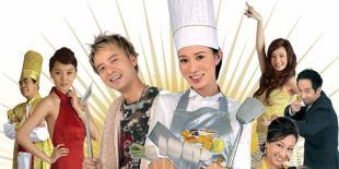 Lady Iron Chef