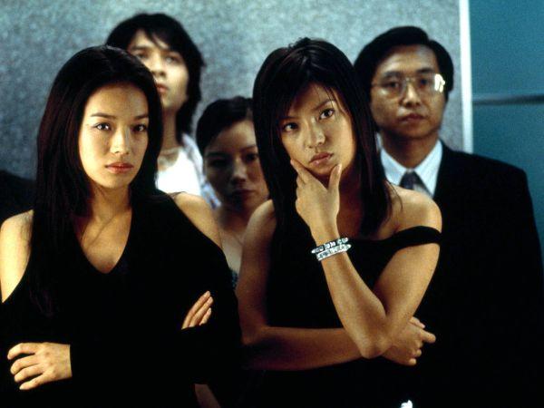 So Close (2002) - Corey Yuen | Cast and Crew | AllMovie