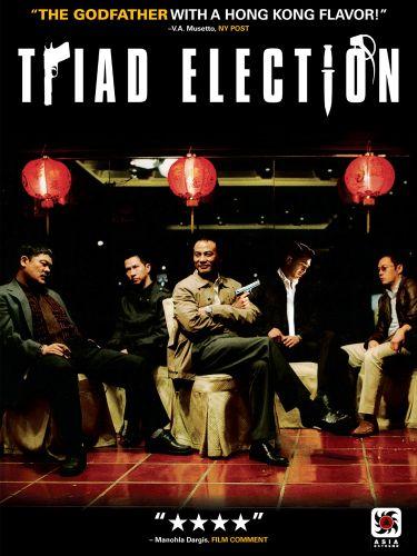 Triad Election