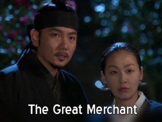 The Great Merchant [TV Series]