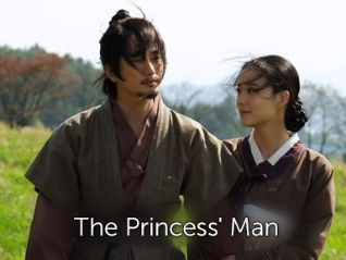 The Princess's Man [TV Series]