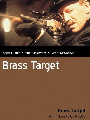 Brass Target