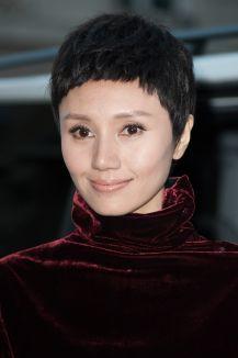 Yuan Quan