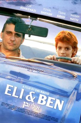 Eli and Ben