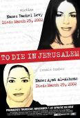 To Die in Jerusalem