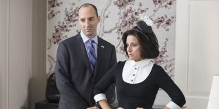 Veep: Special Relationship