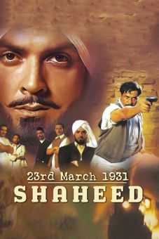 23rd March 1931: Shaheed