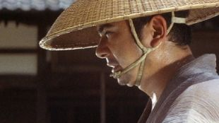Zatoichi: The Blind Swordsman's Pilgrimage
