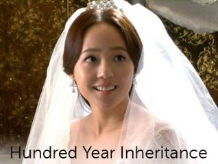 A Hundred Years' Inheritance [TV Series]