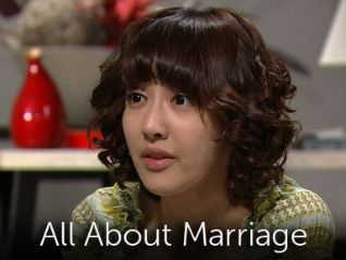 All About Marriage [TV Series]
