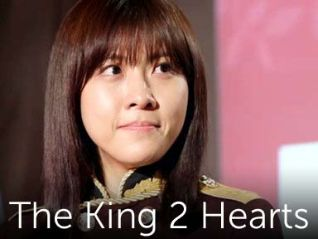 King 2 Hearts [TV Series]