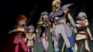 The Slayers: X-DAY! The Demon Beast Is Reborn! X-DAY Yomigaeru Majuu!
