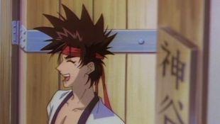 Rurouni Kenshin : Find the Lost Treasure!
