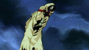 Vampire Princess Miyu : The Swamp of Promises