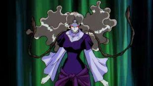 Vampire Princess Miyu : The Garden of Crying Reeds