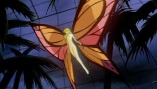 Vampire Princess Miyu : Butterfly Enchantment