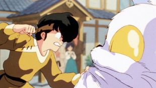 Ranma 1/2: Ryoga's Proposal
