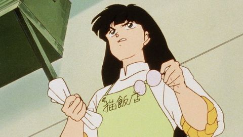 Ranma 1/2 : Mousse Goes Home to the Country!