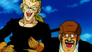Dragon Ball Z : The Evil of Men