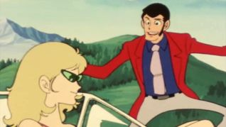 Lupin the 3rd: Gold Smuggling 101