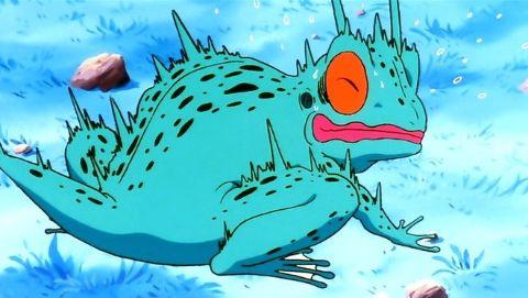 Dragon Ball Z : Captain Ginyu...The Frog