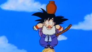 DragonBall: Earth's Guardian Emerges