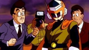 Dragon Ball Z : I'll Fight Too!