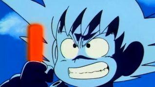 DragonBall: Goku's Revenge
