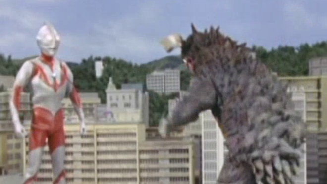 Ultraman: The Rambunctious One From Space