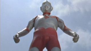 Ultraman: The Blue Stone of Baraj