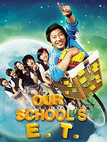 Our School E.T.