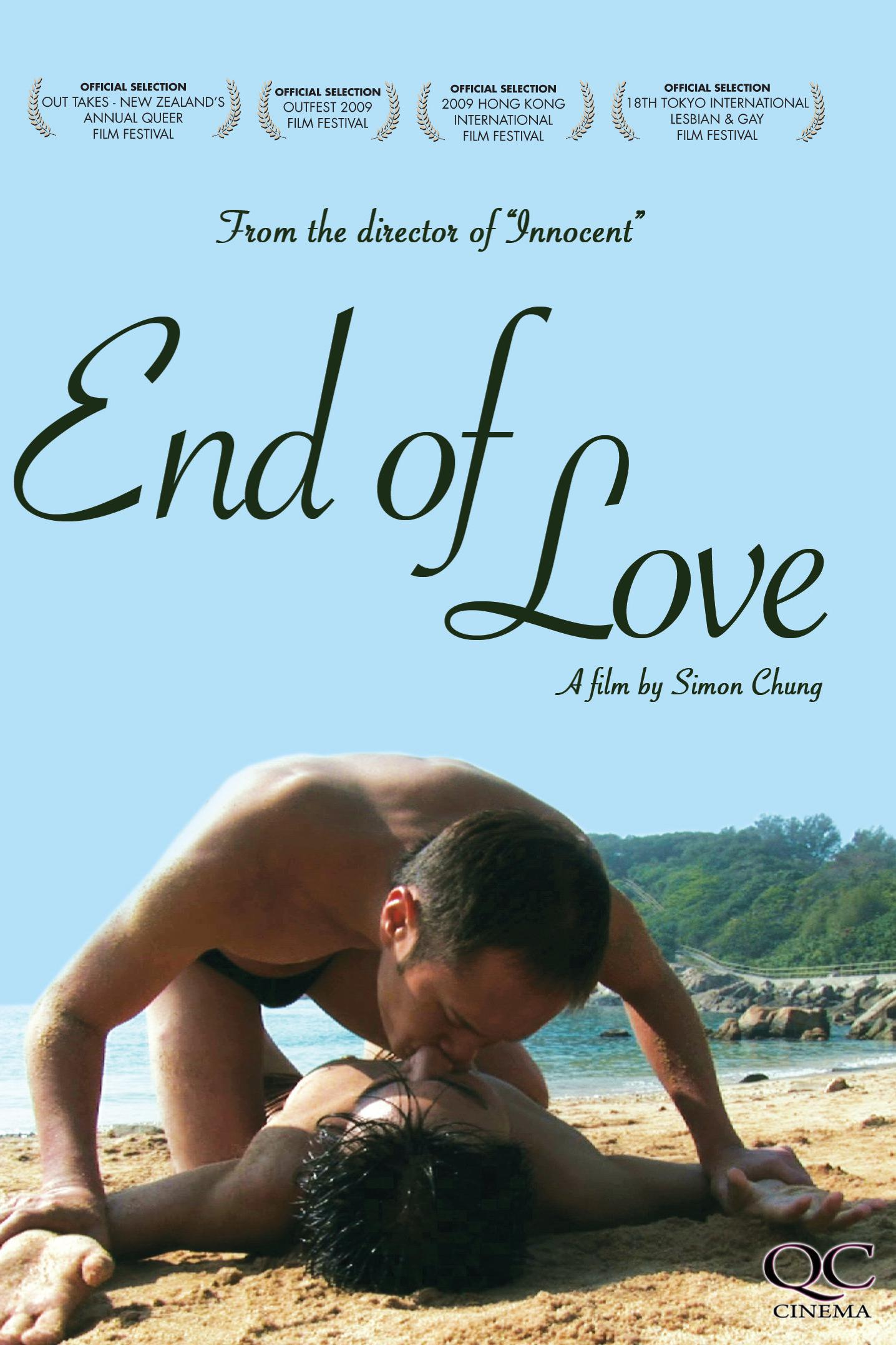 End of Love