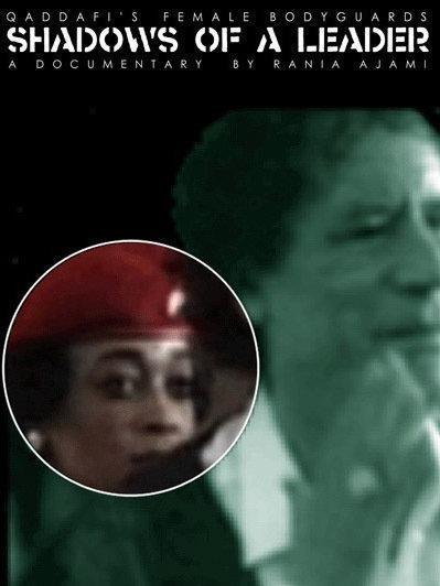 Quaddafi's Female Bodyguards