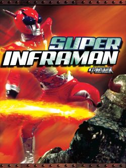 The Super Inframan