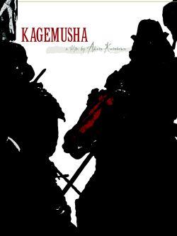 Kagemusha