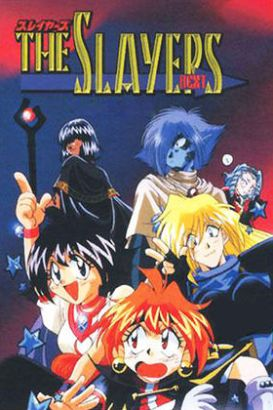 The Slayers [Anime Series]