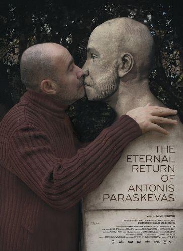 The Eternal Return of Antonis Paraskevas (2013) - Elina