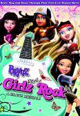 Bratz: Girlz Really Rock