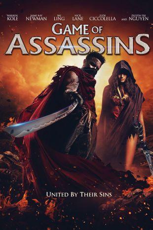 Game of Assassins