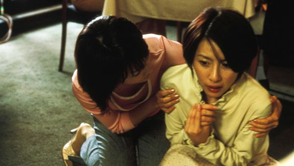 the theme of family honor in ju on the grudge movie Adding great horror film themes since 7/30/2012 the addams family - theme song by fannynoise ju-on: the grudge (2002) 1:12 play next.