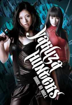 Yakuza Hunters: Duel in Hell