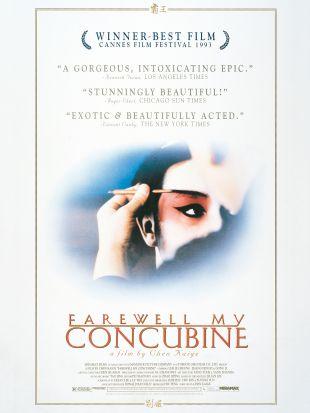Farewell My Concubine