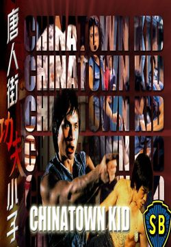 Chinatown Kid